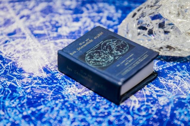 パリの図書館に眠っていた魔術書アブラリメンとは?