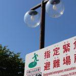 東日本大震災の大きい揺れを仕事中に高層ビルの15階で体験した話